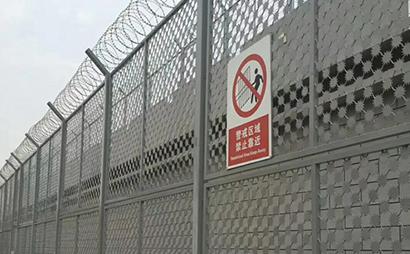 监狱隔离栅